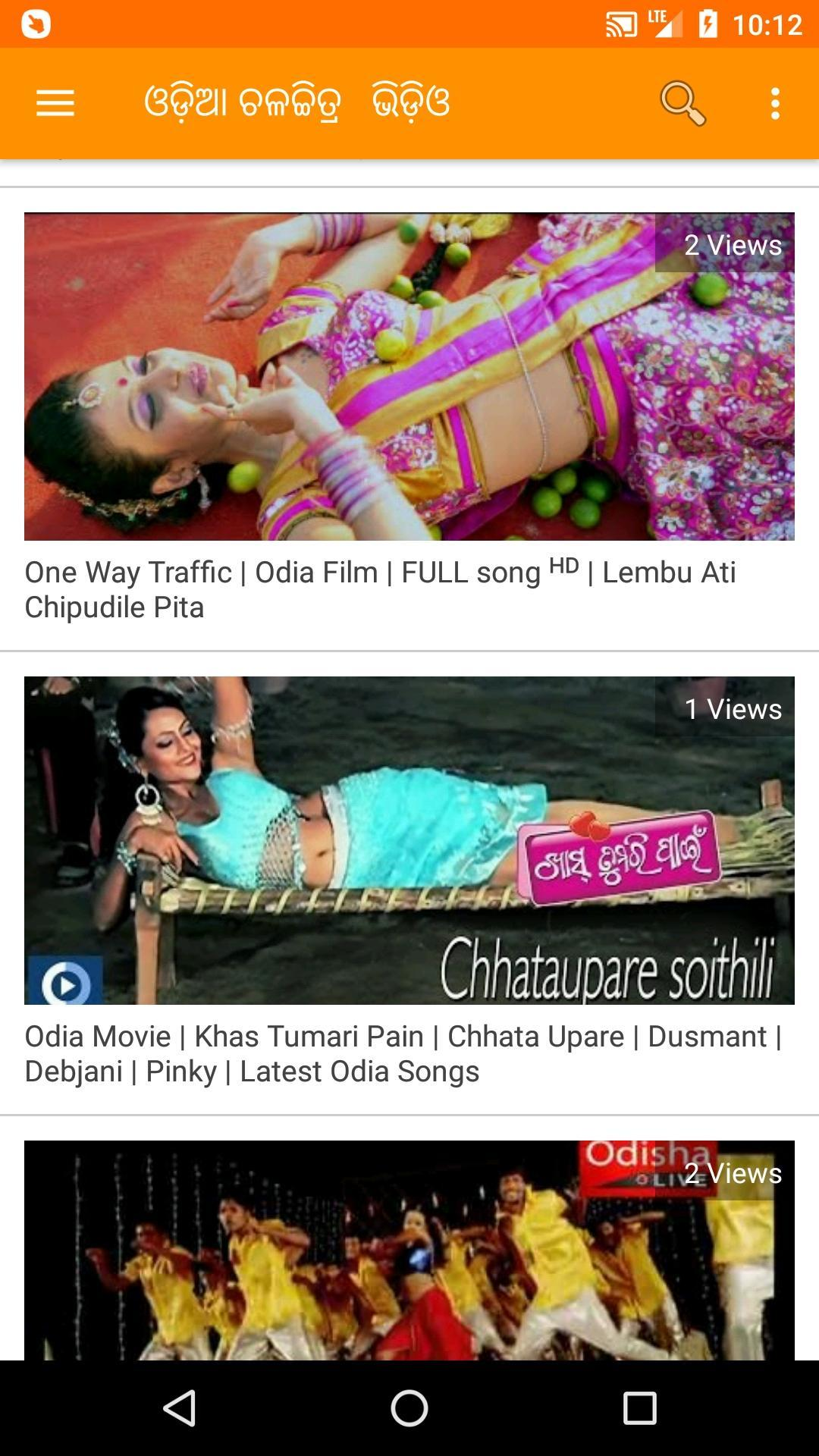 Oriya jatra comedy video free download bollywood