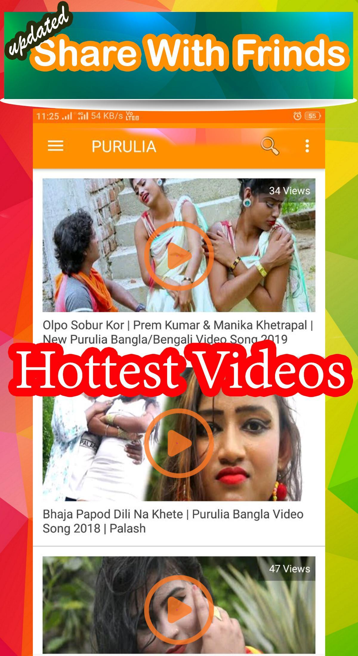 Bangla Gaan - Bengali Video, Song, Natok, Comedy💃 for Android - APK