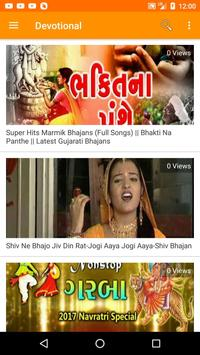 Gujarati Videos - Gujarati Song, Comedy, Dance, DJ for