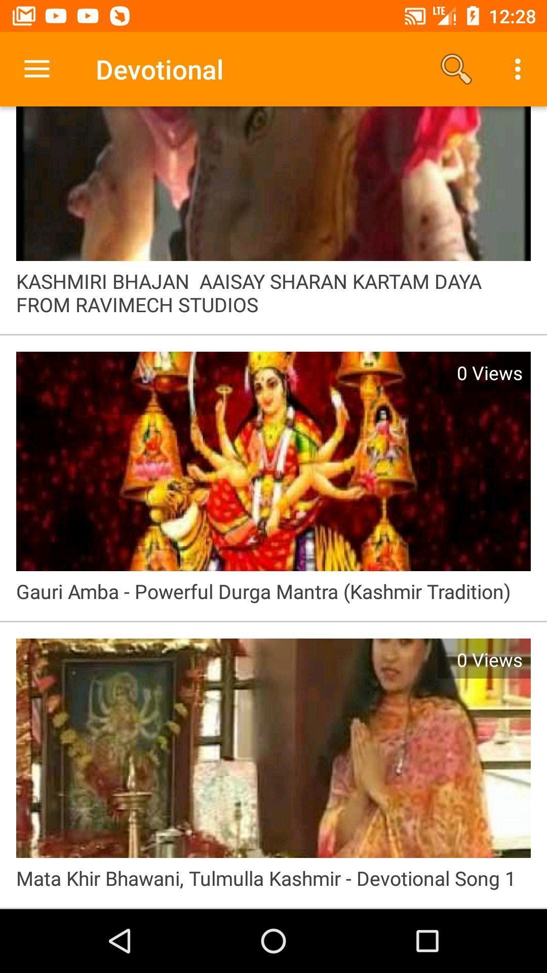 Kashmiri Songs - Videos, Music, Gana, Naat, Bhajan for