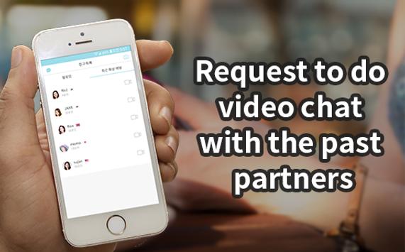 See U - Random video chat, video chat screenshot 1