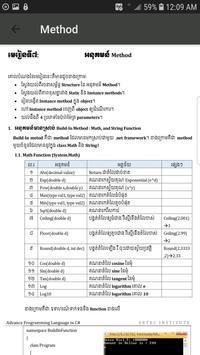 C# Programming Khmer screenshot 3