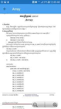 Java Programming Khmer screenshot 2