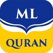 Multi Language Quran: Holly Quran in Your Language ícone