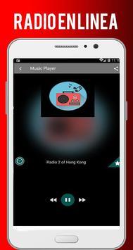 香港電台第二台 screenshot 1