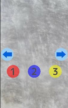 数字の部屋 screenshot 1