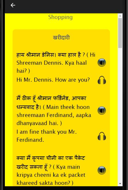 Speak Hindi Using English Learn Hindi In English For Android Apk Download