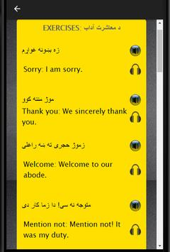 Pashto to English Speaking screenshot 3