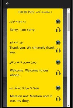 Pashto to English Speaking poster