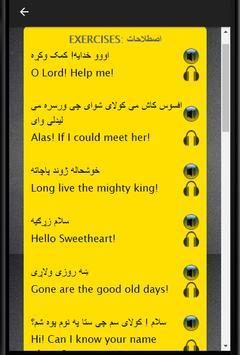 Pashto to English Speaking screenshot 1