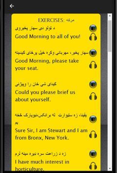 Pashto to English Speaking screenshot 2