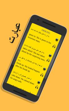 Learn English from Persian screenshot 14