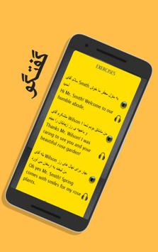 Learn English from Persian screenshot 4