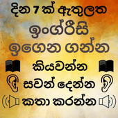 Sinhala to English Speaking icon
