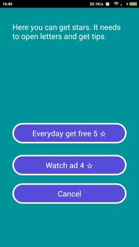 Quiz Tanks screenshot 1