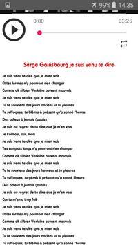 Chansons Serge Gainsbourg sans net (avec paroles) screenshot 3