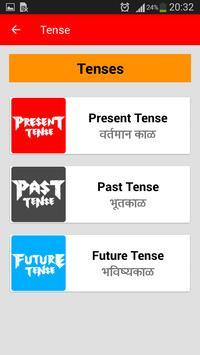 Learn English In Marathi screenshot 1