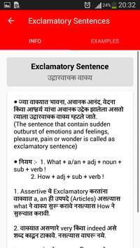 Learn English In Marathi screenshot 2
