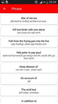 Learn English In Marathi screenshot 7
