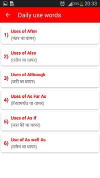 Learn English In Marathi screenshot 5