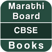 Maharashtra Textbooks Marathi Textbooks & Solution icon