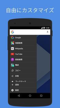 SearchBar Ex スクリーンショット 1