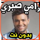 رامي صبري icon