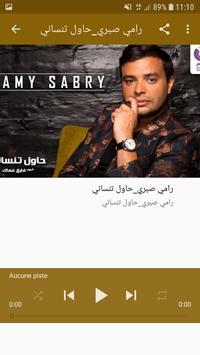 رامي صبري screenshot 6