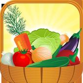 Vegetable Basket Kids Game icon