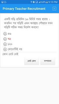 Teacher Registration Exam Question Papers Solution screenshot 4