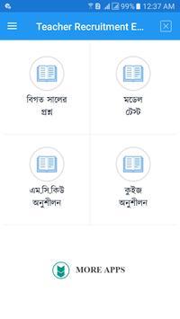 Teacher Registration Exam Question Papers Solution screenshot 8