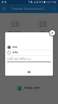 Teacher Registration Exam Question Papers Solution screenshot 9