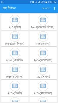 Teacher Registration Exam Question Papers Solution screenshot 2