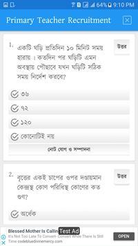Teacher Registration Exam Question Papers Solution screenshot 3