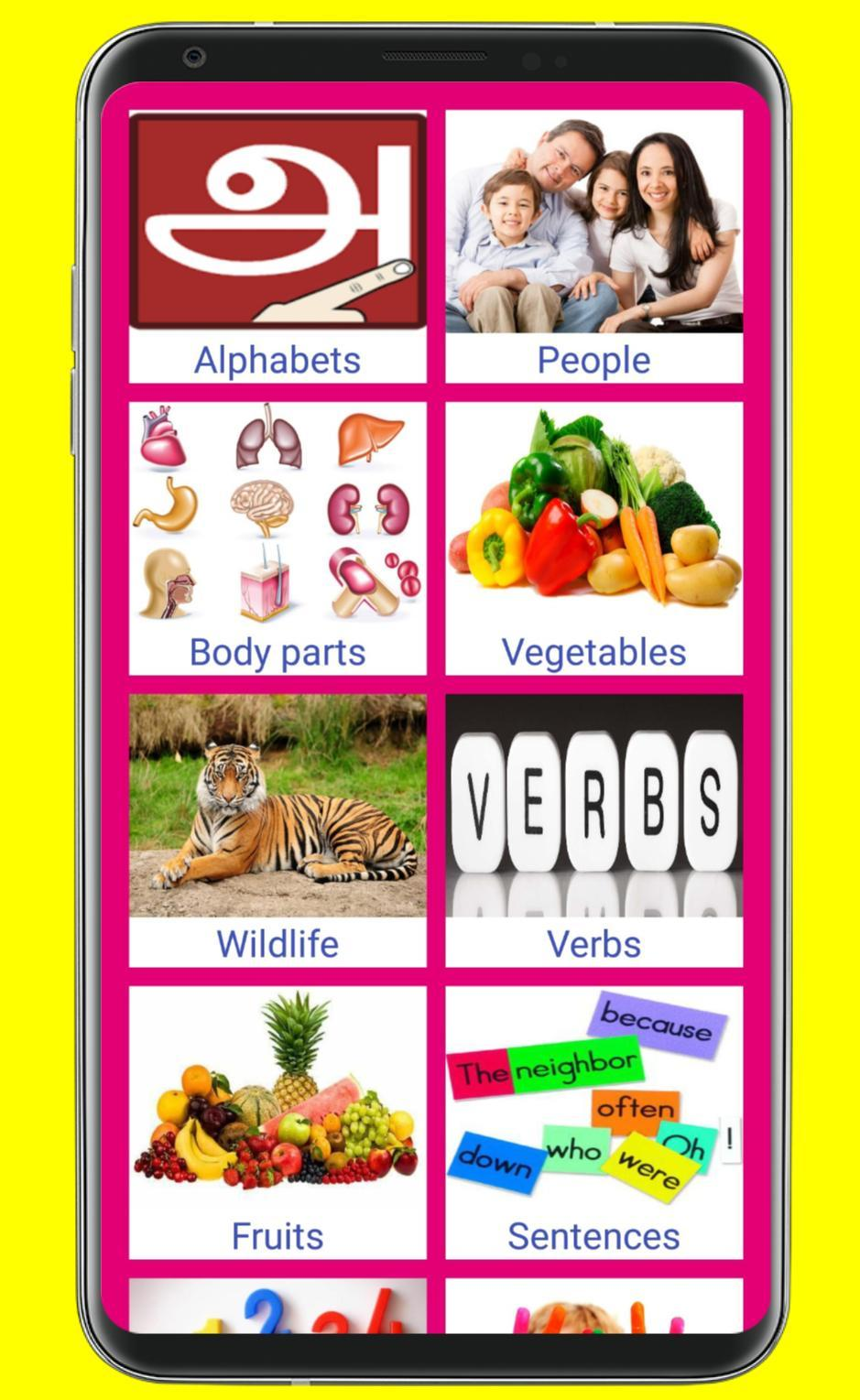 Learn Tamil From Kannada for Android - APK Download