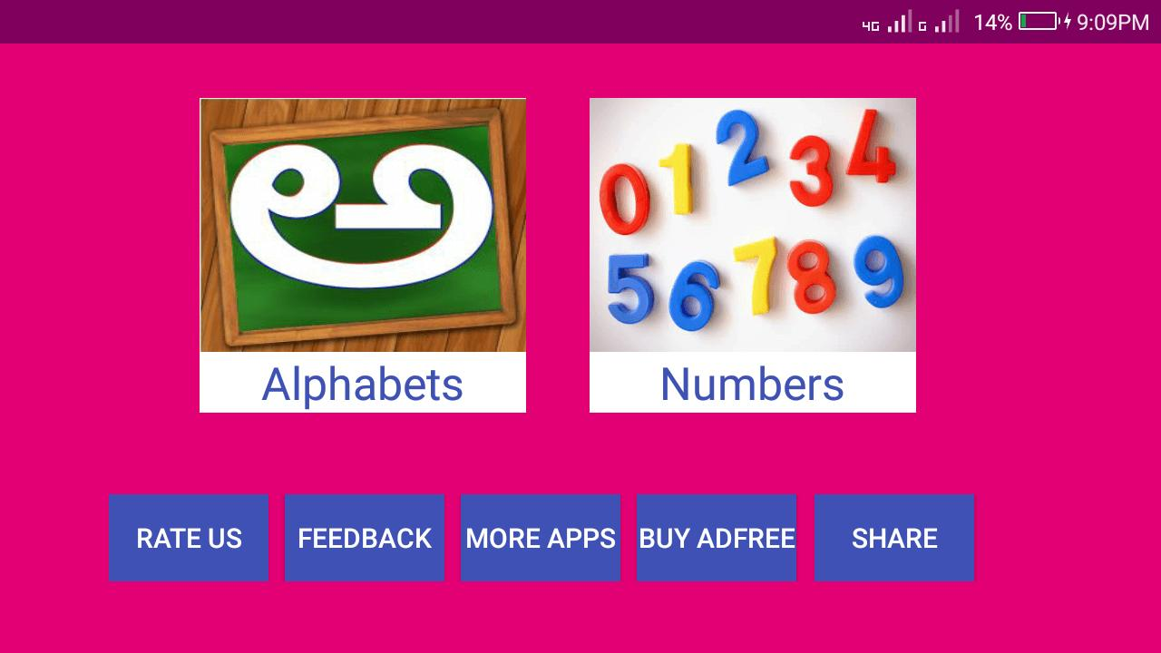 Learn Telugu Alphabets , Numbers for Android - APK Download