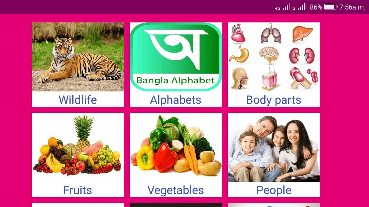 Learn Bengali From English for Android - APK Download