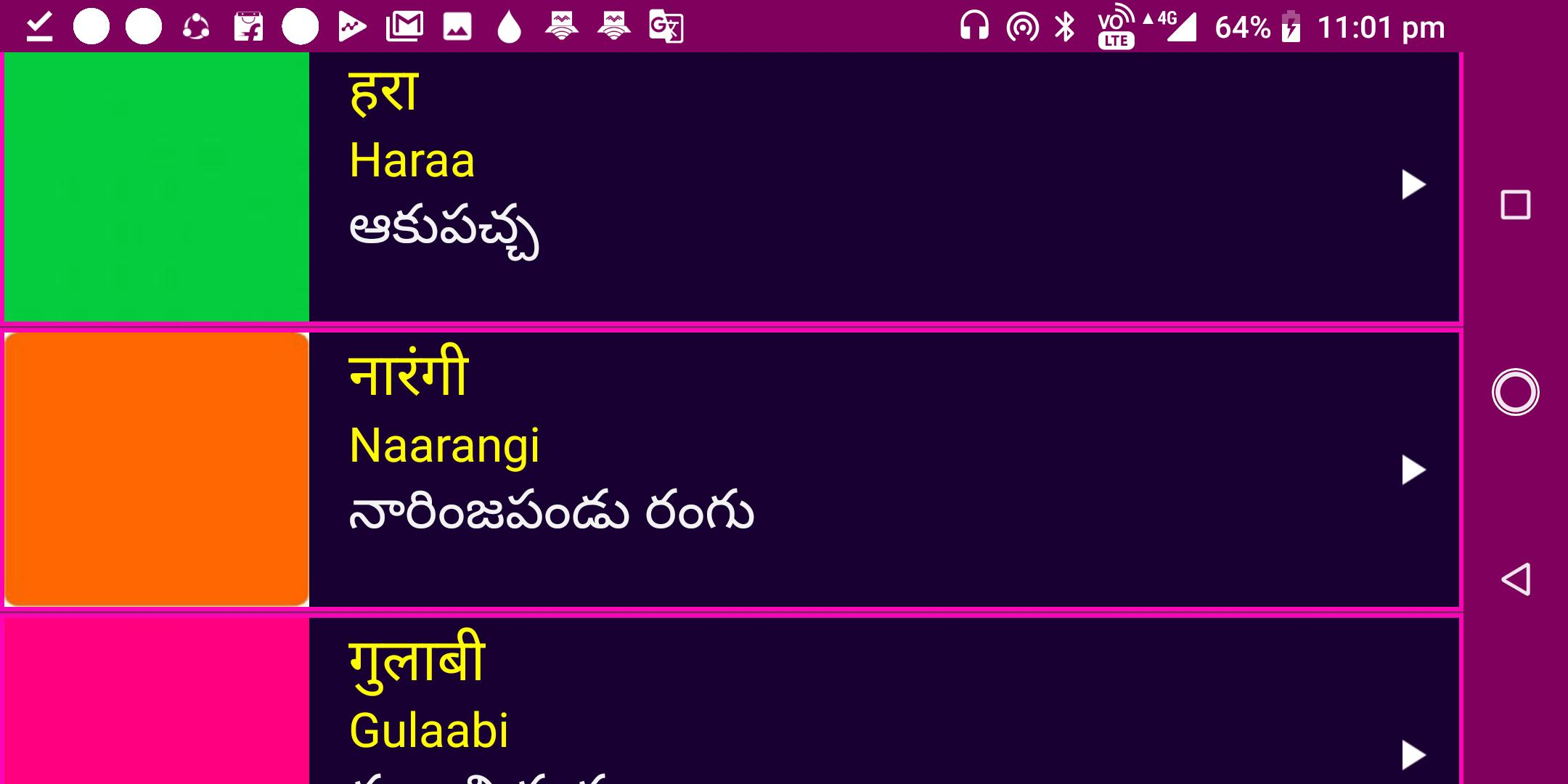 Learn Hindi from Telugu for Android - APK Download