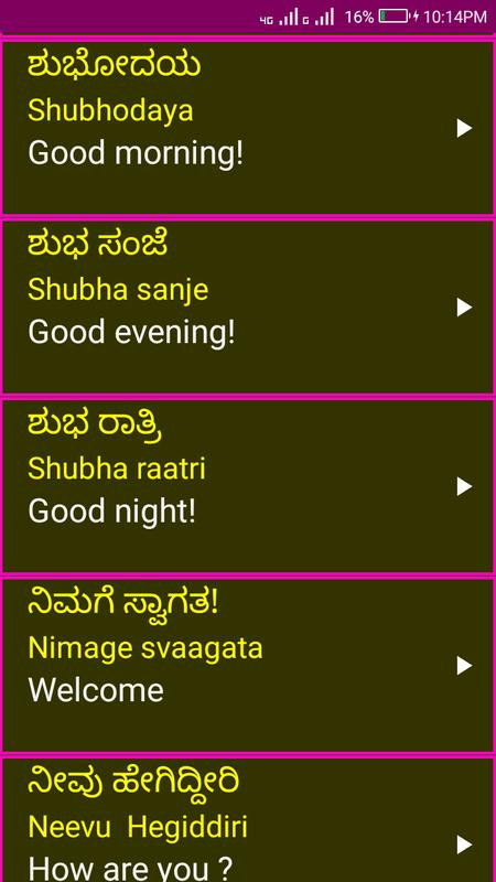 Learn Spoken Kannada From English For Android Apk Download