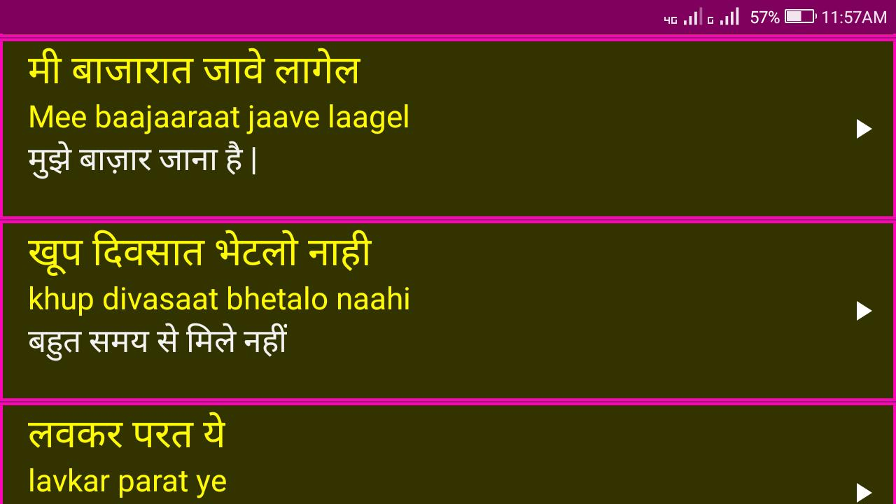 Learn Marathi From Hindi for Android - APK Download