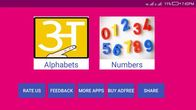 Learn Sanskrit Alphabets and Numbers poster