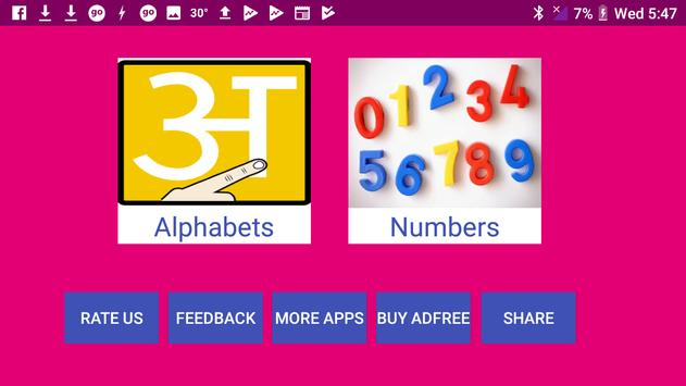 Learn Sanskrit Alphabets and Numbers screenshot 7