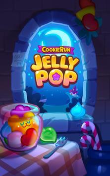 CookieRun JellyPop 截圖 12