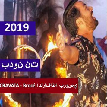 CRAVATA- Brocé I كرافاطا ـ بروصي (بدون انترنت)2019 poster