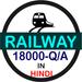 Railway Group D Exam 2018 Preparation Hindi