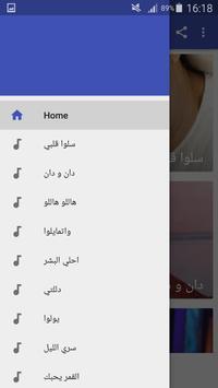 أغاني عبدالله بالخير poster