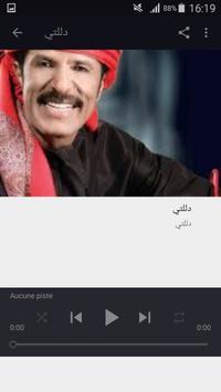 أغاني عبدالله بالخير screenshot 4