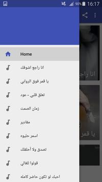 أغاني طلال مداح poster