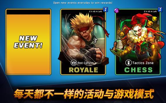 Battle Rivals 截图 22
