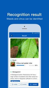 Weeds Identifier - SenseAgro screenshot 2